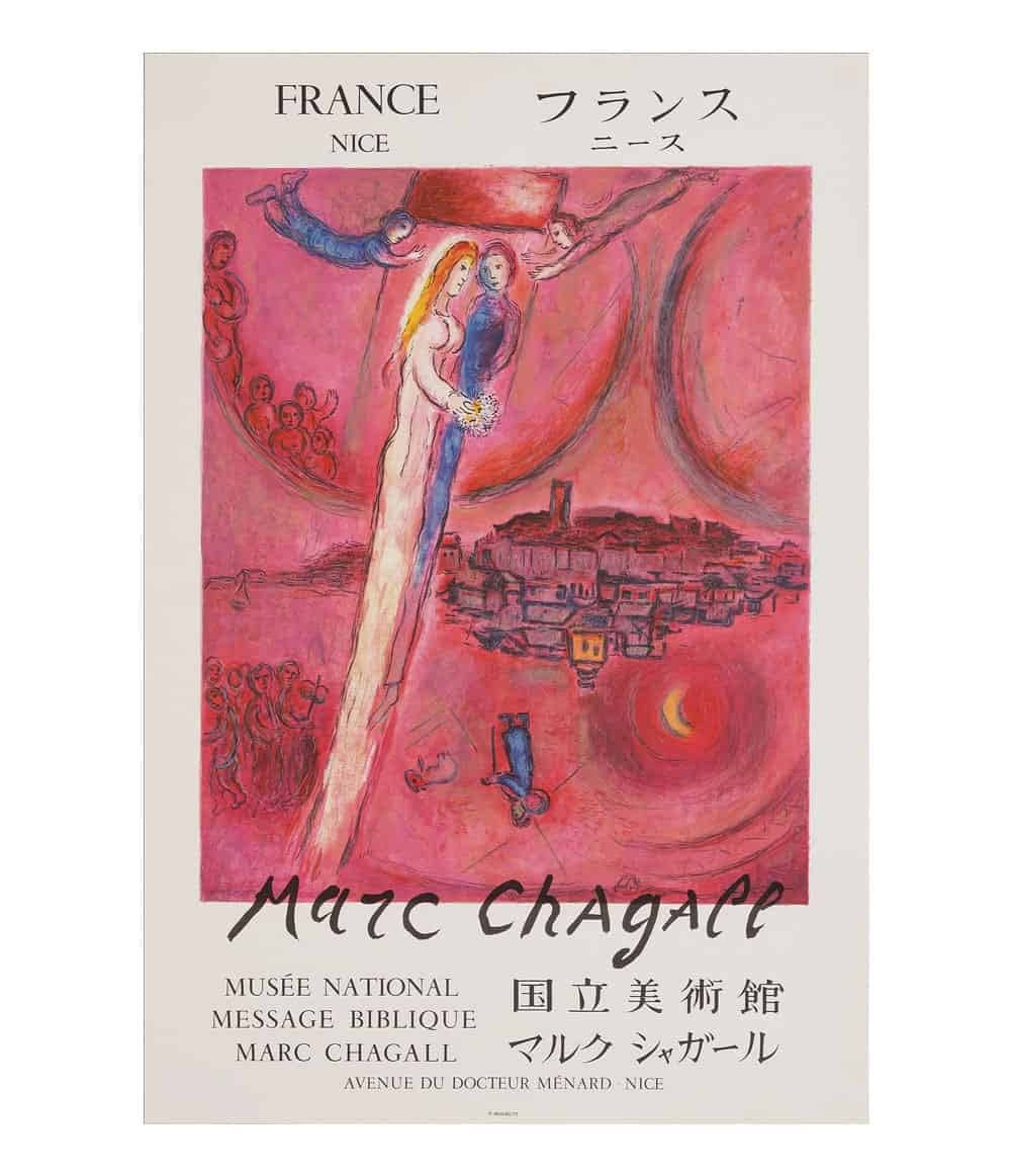 Marc Chagall Nice Lithograph
